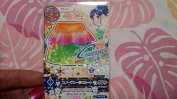 アイカツ☆新品☆2014年第3弾☆スノーフレークスカート☆レアR☆