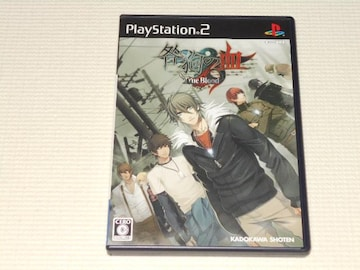 PS2★咎狗の血 True Blood