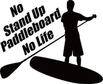 ステッカー No Stand Up Paddleboard No Life (スタンドアップパドル)1