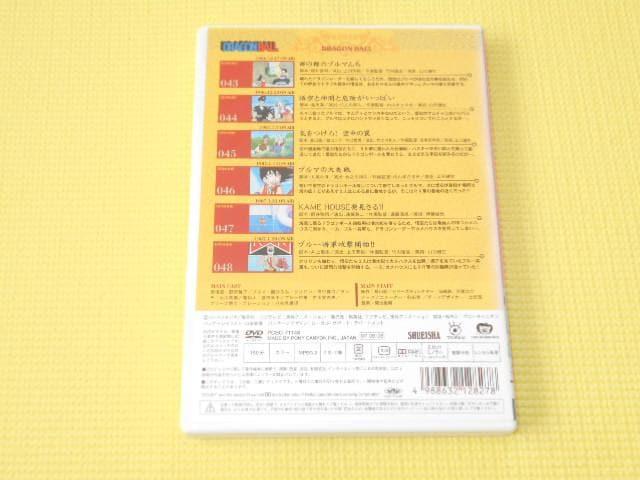 DVD★ドラゴンボール 8 レンタル用 < アニメ/コミック/キャラクターの