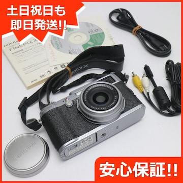 ●安心保証●新品同様●FinePix X100 シルバー●