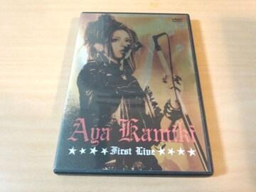 上木彩矢DVD「AYA KAMIKI FIRST LIVE」ライブ●