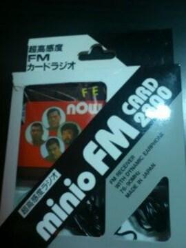 サマーナイトFEVERイン国技館FMラジオ