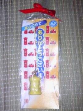 NEW未使用入手困難レア物日本郵便局ポスト形ストラップ値下