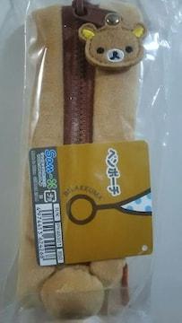 タグ付未開封 ぬいぐるみペンポーチ リラックマ/パーツのテーマ ¥688