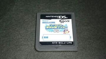 DS パーフェクト漢字計算マスターDS / 学習