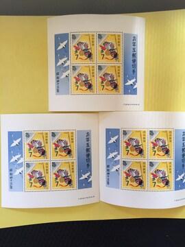 お年玉郵便切手 昭和43年 7円切手シート 28円分3枚セット