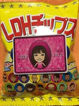 ♪駄菓子屋えぐざいる2015LDHチップスカードE-girls須田アンナ