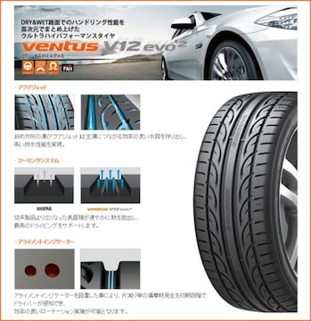 ★215/45R18 緊急入荷★HANKOOK K120 新品タイヤ 4本セット