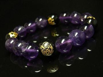 セミオーダー 守護梵字オニキス×天然アメジストブレスレット お守り数珠