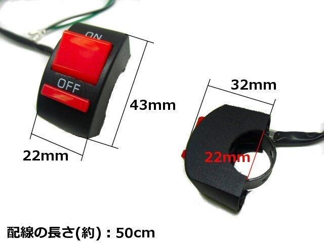 バイク用/LEDフォグランプ アシストランプ ON-OFFスイッチ付/2個 < 自動車/バイク