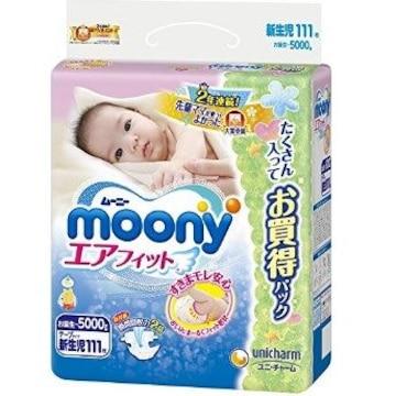 ★ママが使って良かった大賞★ ムーニー 新生児用 111枚