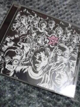 マキシマムザホルモン CD ざわ…ざわ…ざ,,ざわ,,,,ざわ