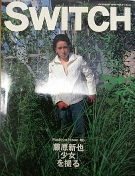 SWITCH 1999.10 vol17切抜有 藤原新也 少女 Cocco ブラフマン