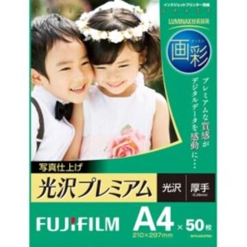 富士フイルム 画彩 写真仕上げ 光沢プレミアム 厚手 A4