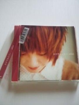 初回盤aiko おやすみなさい送料込み