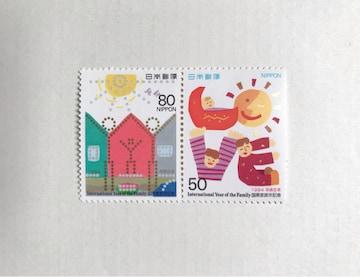 【送料無料】50円・80円切手