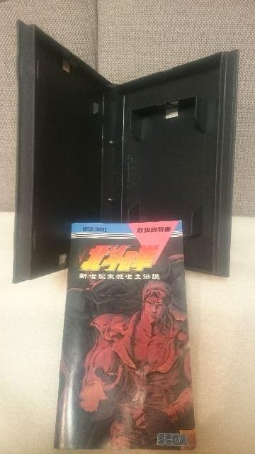 SEGA メガドライブ 北斗の拳 外箱&説明書のみ(カセットなし) 1989 < ゲーム本体/ソフトの