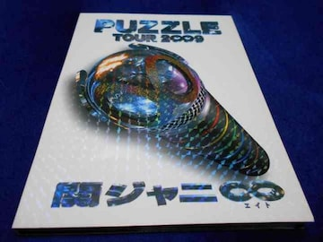 【DVD】 関ジャニ∞ TOUR 2∞9 PUZZLE ∞