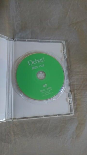 藤田いろは:DVD/Debut! < タレントグッズの