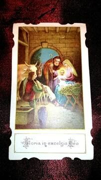 キリストの降誕 イエス・キリスト 誕生 アンティークカード 生誕