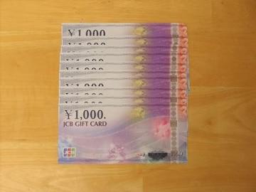 モバペイ各種支払可 JCBギフトカード 10000円分