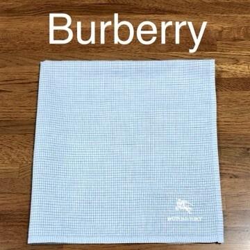 Burberry バーバリー チェックハンカチ 水色