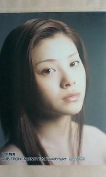 娘。誕生10年記念 プロフィール写真・トレカサイズ1枚/松浦亜弥
