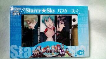 Starry☆Sky スタリースカイ パスケース Summer   宮地 木ノ瀬 金久保 スタスカ