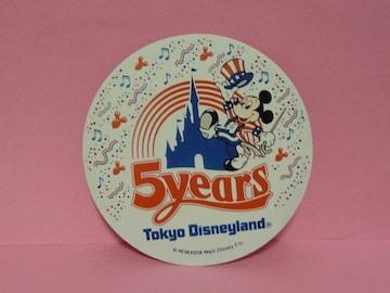 TDL25周年限定 ポストカード TDL5周年