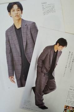180T  『松坂桃李さま』切り抜き �Cページ