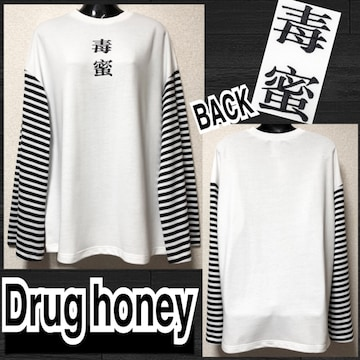【新品/Drug honey】『毒蜜』刺繍入ボーダー柄切替プルオーバー