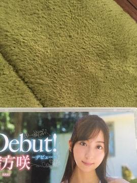 緒方咲 Debut! DVD 即送無 1500