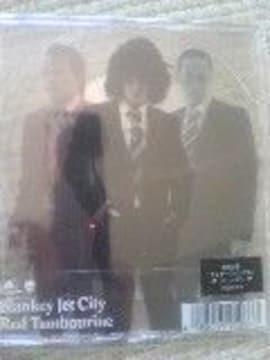 Blankey Jet City  赤いタンバリン