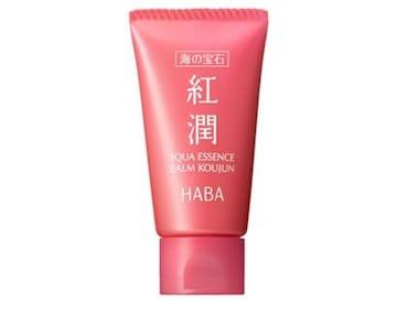 HABA☆海の宝石 紅潤☆