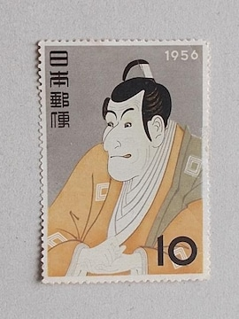 【未使用】1956年 切手趣味週間 市川蝦蔵 1枚
