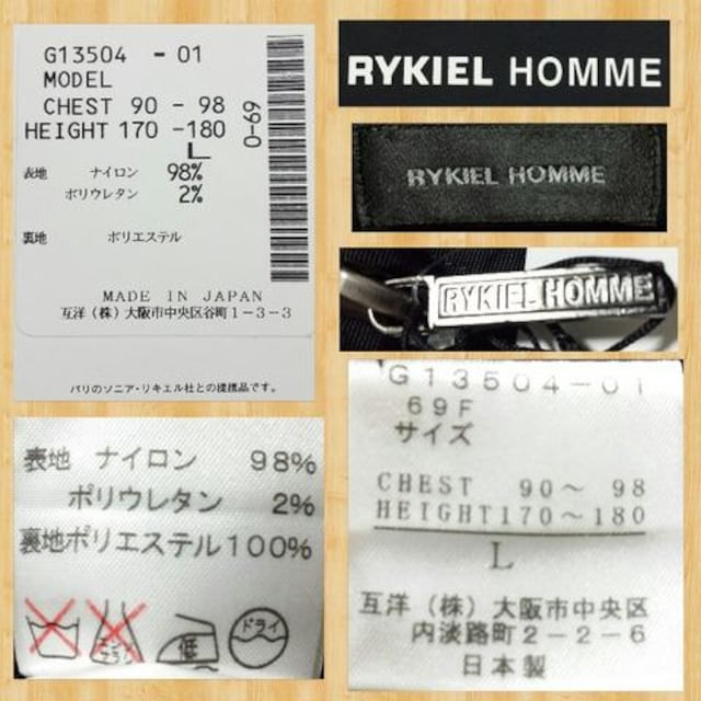 RYKIEL HOMME リキエル オム 新品 ナイロンジャケット 日本製 L SONIA < ブランドの