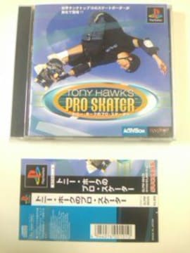 (PS)トニーホークのプロスケーター☆帯付きスケートボード即決アリ
