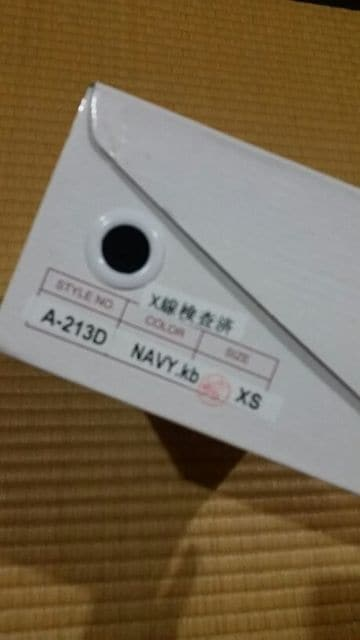 ☆RE:EDIT☆スリッポン☆キャンバスネイビー☆新品☆XS☆22.5☆ < ブランドの