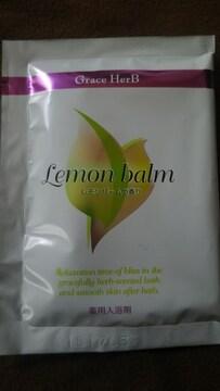 グレースハーブ*レモンバームの香り*入浴剤