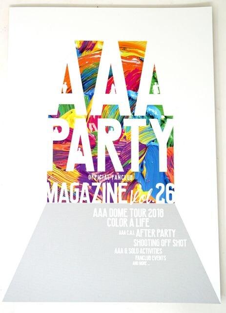AAA Party 会報誌 2019年 VOL.26●メンバー集合●新品  < タレントグッズの