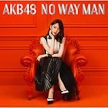 AKB48・NOWAYMAN劇場盤CD1枚+写真1枚