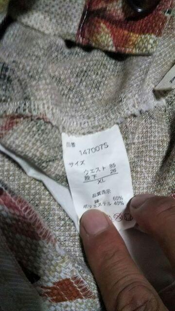 ボタニカル柄 アロハ柄 ショートパンツハーフパンツ サイズ XL < 男性ファッションの
