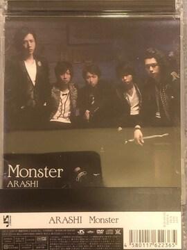 激安!超レア!☆嵐/Monster☆初回盤/CD+DVD☆帯付き!超美品!☆
