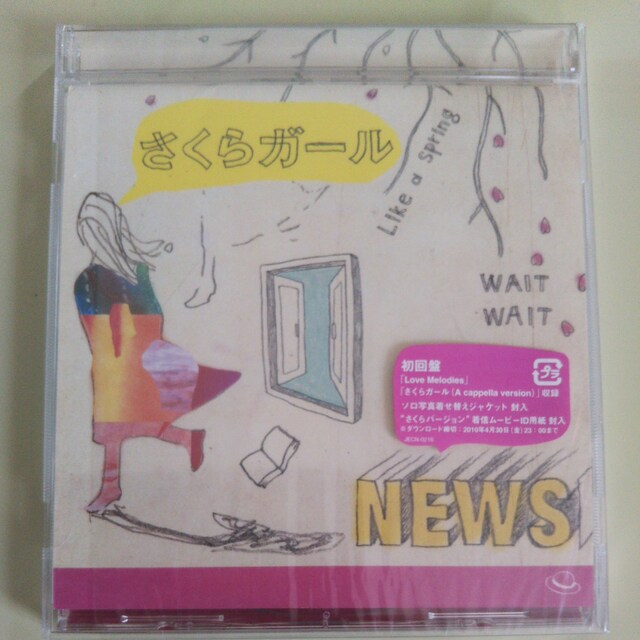 NEWS◇さくらガール 初回盤 CD◇中古  < タレントグッズの