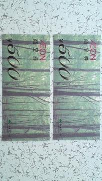 AEON イオン商品券 500円(2枚セット)