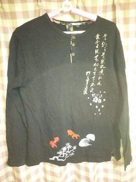 ★和柄 金魚柄 サイズM ブラック Tシャツ 激渋●