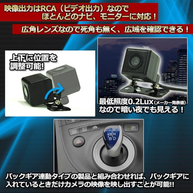 バックカメラ 防水 高画質 42万画素 CMD 広角レンズ < 自動車/バイク