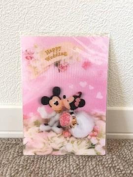 ディズニー 3Dポストカード ミッキー&ミニー ウエディング 新品