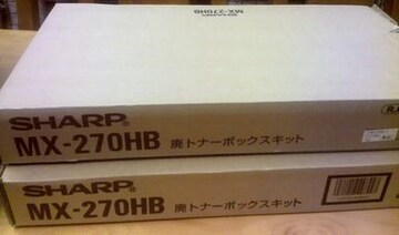 SHARP シャープ 国内純正品 廃トナーボックスキットMX-270HB